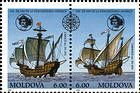 № 47-48Zd - 500th Anniversary of the Discovery of America by Christopher Columbus 1992