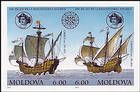 № 47P-48P ZdP - 500th Anniversary of the Discovery of America by Christopher Columbus 1992