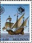 № 48 (6.00 Rubles) Caravel