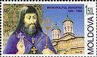 Metropolitan Dosoftei (1624-1693). Poet, Translator, Metropolitan of Moldavia