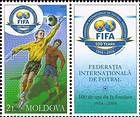 № 492Zf - 100th Anniversary of the Fédération Internationale de Football Association (FIFA) 2004