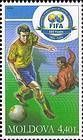 № 493 (4.40 Lei) Football Players and the Centenary Emblem of FIFA