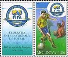 № 493Zf - 100th Anniversary of the Fédération Internationale de Football Association (FIFA) 2004