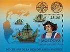 № Block 3 (49) - 500th Anniversary of the Discovery of America by Christopher Columbus 1992