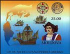 № Block 3P (49P) - 500th Anniversary of the Discovery of America by Christopher Columbus 1992