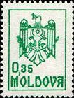№ 5 (0.35 Rubles) State Arms of the Republic