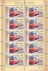 № 507 Kb - Locomotives 2005