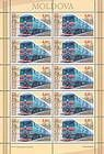 № 508 Kb - Locomotives 2005