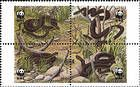 № 50I-53IZd - Endangered Snake Species - World Wide Fund for Nature (WWF) 1993