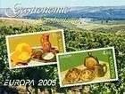 № 511-512 MH - EUROPA 2005 - Gastronomy 2005