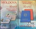 № 521-522Zd - 10th Anniversary of the National Passport and Identity Card System 2005