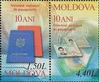 № 522-523Zd - 10th Anniversary of the National Passport and Identity Card System 2005