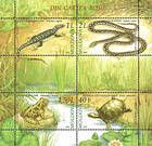 № Block 35 (528-531) - From The Red Book of the Republic of Moldova: Fauna - Reptiles and Amphibians 2005