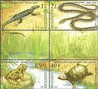 № 528-531Zd - From The Red Book of the Republic of Moldova: Fauna - Reptiles and Amphibians 2005