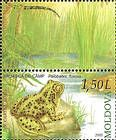 № 530Zf - From The Red Book of the Republic of Moldova: Fauna - Reptiles and Amphibians 2005
