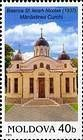 Church of St Nicolae (1937)