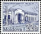 Post Office Building No. 21. Bălţi
