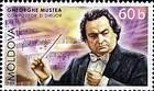Portrait of the Composer and Conductor, George Mustea