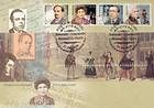 № 555-558 FDC - Famous People 2006