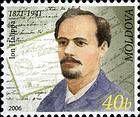 Ion Halippa (1871-1941), Historian, Archaeologist, Archivist