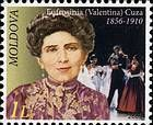 Eufrosinia (Valentina) Cuza (1856-1910), Opera Singer