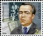 Petre Ştefănucă (1906-1942), Ethnographer, Folklorist, Sociologist