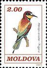 № 56 (2.00 Rubles) European Bee Eater