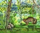 № Block 36 (563) - From The Red Book of the Republic of Moldova: Fauna - Mammals 2006