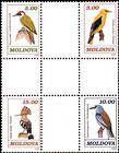 № 57-60 MGB - Birds (II) 1993