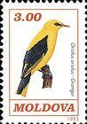 № 57 (3.00 Rubles) Eurasian Golden Oriole