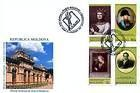 № 574-577 FDC - Paintings from the National Museum of Art of Moldova 2007