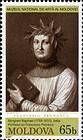 № 574 (0.65 Lei) Portrait of Francesco Petrarca by Raffaello Sanzio Morghen (1758-1833), Italy