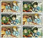 № 582-583Zd3 - EUROPA 2007 - 100 Years of Scouting 2007