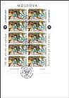 № 582 Kb FDC - EUROPA 2007 - 100 Years of Scouting 2007