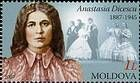 Anastasia Dicescu (1887-1945). Opera Singer