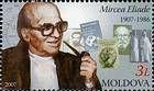 Mircea Eliade (1907-1986). Historian, Writer and Philosopher