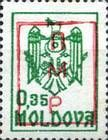 № 5F (0.35 Rubles) State Arms of the Republic - Fake Overprint for PMR