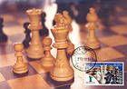№ 601 MC1 - World Chess Championship, Mexico 2007
