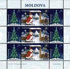 № 602-603 Kb - Christmas 2007 2007