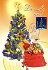№ 602 MC2 - Christmas Tree and Presents