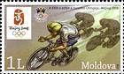 № 608 (1.00 Lei) Cycling