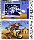 № 612+611ZdV - EUROPA 2008 - Letter Writing 2008