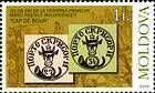 Reproduction of the «ПОРТО СКРИСОРИ» 27 and 54 (para) Stamps of 1858