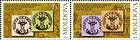 № 613+614ZdH - 150th Anniversary of the «Cap de Bour» Stamps of the Moldavian Principality 2008