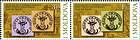 № 614+613ZdH - 150th Anniversary of the «Cap de Bour» Stamps of the Moldavian Principality 2008
