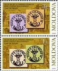 № 614+613ZdV - 150th Anniversary of the «Cap de Bour» Stamps of the Moldavian Principality 2008