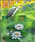 № 618ZfV - Endangered Plant Species in Moldova 2008
