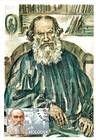 № 621 MC2 - Leo Tolstoy (1828-1910). Writer