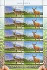№ 623-624 Kb - Deer (Joint Issue Between Moldova and Kazakhstan) 2008
