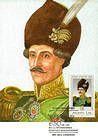 № 629 MC1 - Princes of Moldavia (VI) 2008